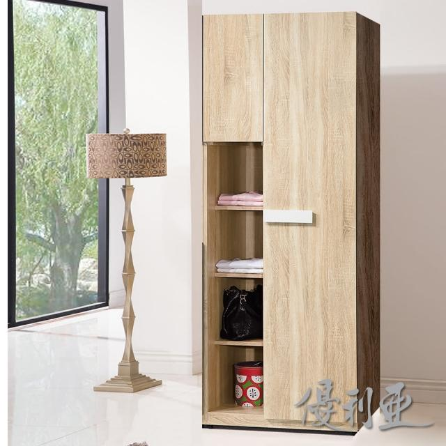【優利亞-朵莉絲】2.5尺單門衣櫃