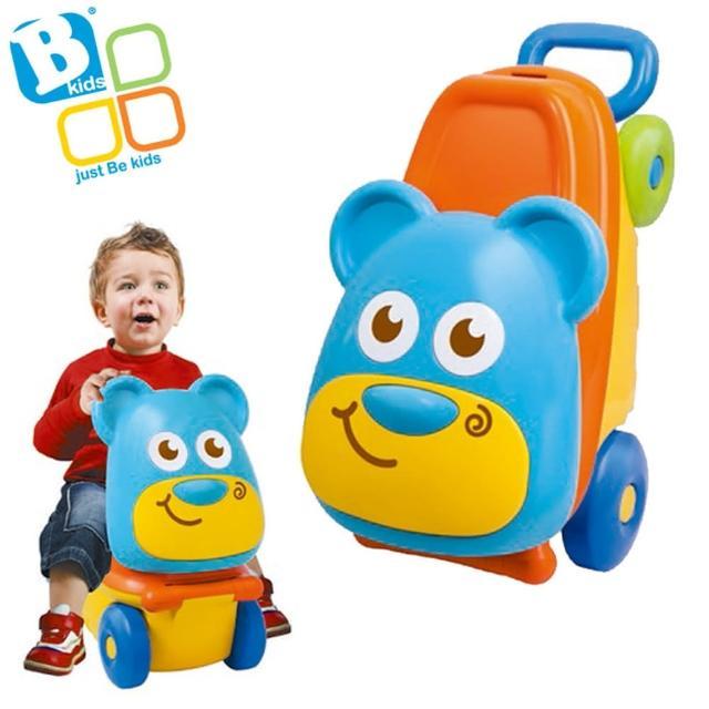 【英國  Bkids】寶寶 拉桿行李座車 -