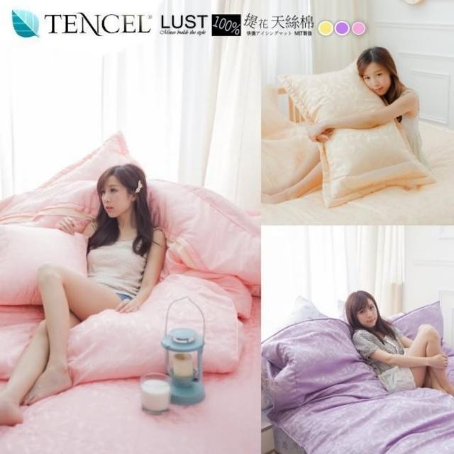 【LUST天絲《TENCEL》】雙人加大6尺舖棉-精梳棉床包-舖棉歐式枕組 《不含被套》 100%台灣製 貢緞精梳棉
