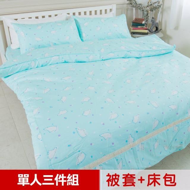 【米夢家居】100%精梳純棉印花床包+單人兩用被套三件組(北極熊藍綠-單人3.5尺)