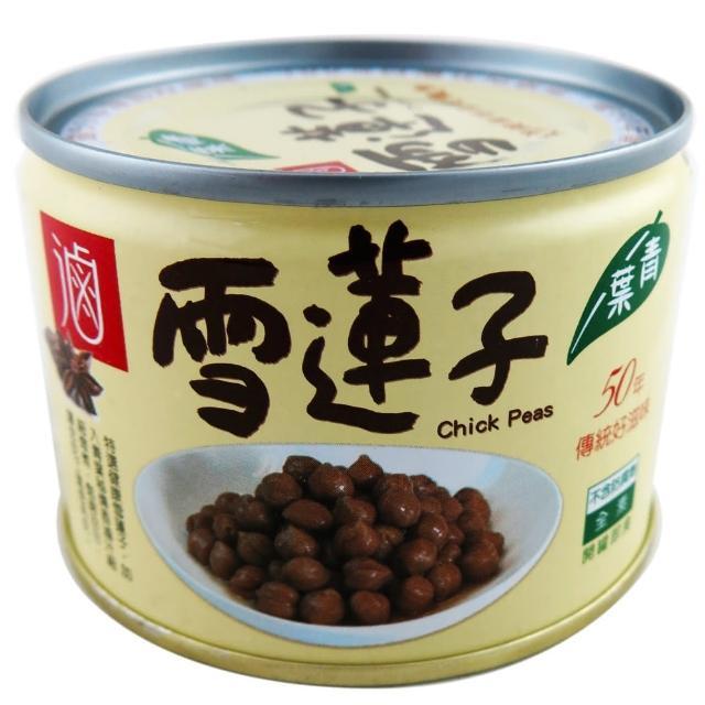 【青葉】滷雪蓮子170g-3