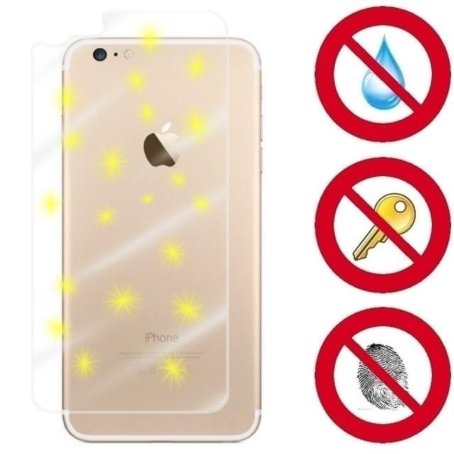 【D&A】Apple iPhone 7 - 4.7吋日本原膜5H↗機背保護貼(NEW AS玻璃奈米)