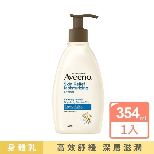 【Aveeno 艾惟諾】燕麥高效舒緩保濕乳(354ml)