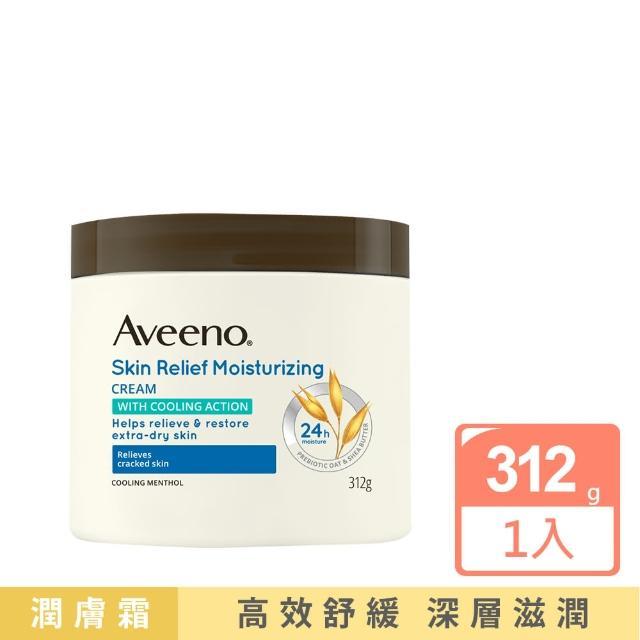【Aveeno 艾惟諾】天然燕麥高效舒緩潤膚霜(312g)