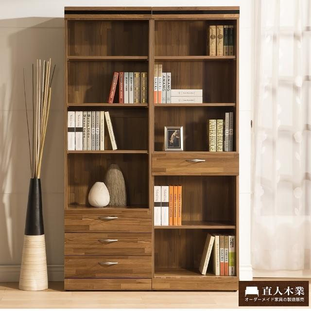 【日本直人木業】BRAC層木一個3抽一個1抽120CM書櫃