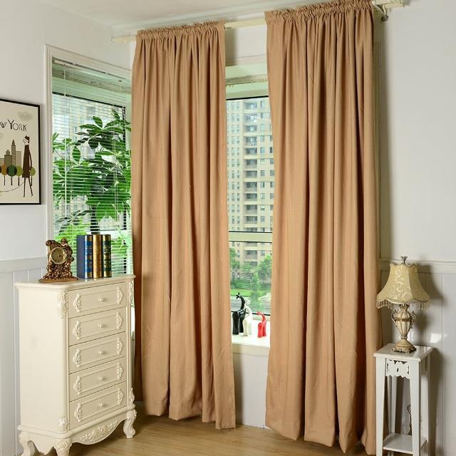【伊美居】夏威夷遮光落地窗簾 130x230cm-2件