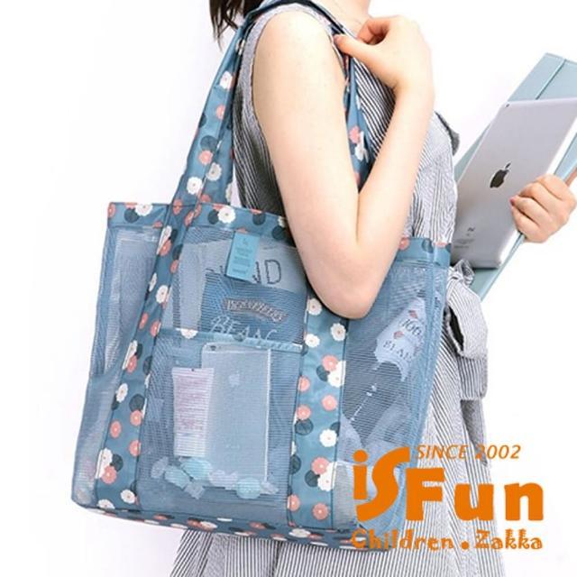 【iSFun】旅行專用*網狀大號肩背手提袋-二款可選