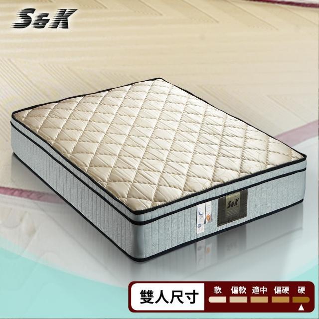 【S&K】防蹣抗菌 一面蓆彈簧床墊-雙人5尺