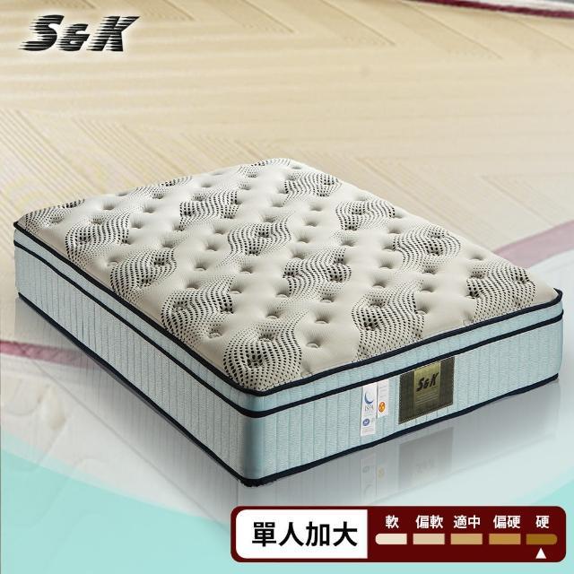 【S&K】天絲棉 高蓬度車花一面蓆彈簧床墊-單人3.5尺