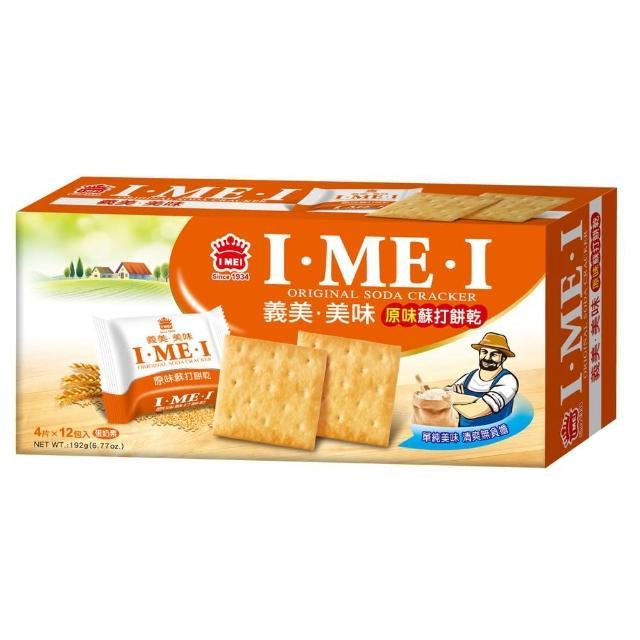 【義美】美味原味蘇打餅(192g-盒)