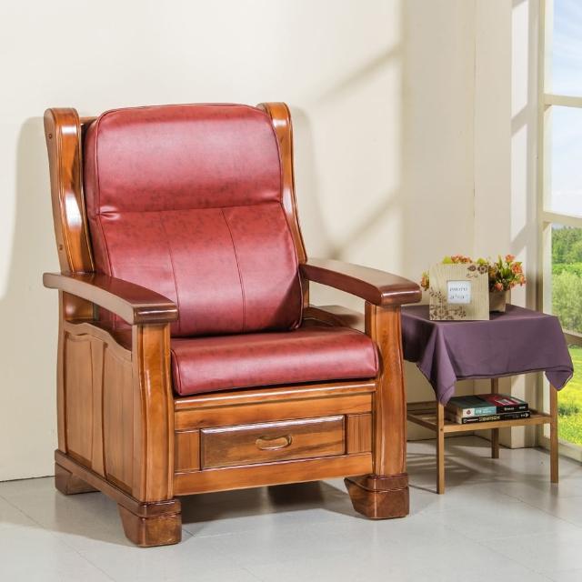【CLEO】全開式拉鍊-背高74公分-防潑水緹花布-乳膠皮-沙發坐靠墊(6入)