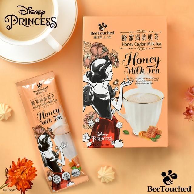 【蜜蜂工坊】迪士尼公主系列-蜂蜜錫蘭奶茶(24gx10包)
