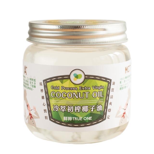 【食在加分】鮮粹 冷萃初榨椰子油 500ml(油質純淨 自然椰香清爽好吸收)