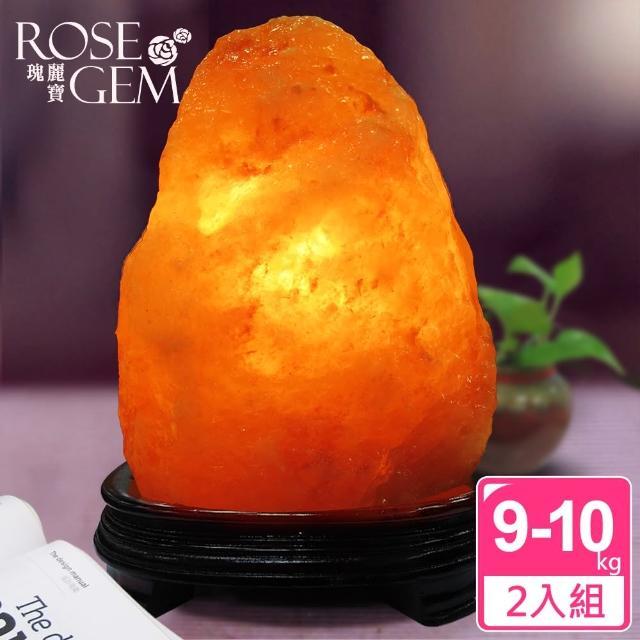 【瑰麗寶-買一送一】精選玫瑰寶石鹽晶燈9-10kg