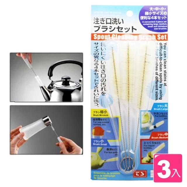 【KM生活】4size茶壺瓶嘴豬毛刷套組(3包組)