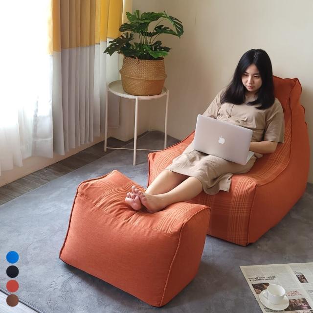【BN-Home】Juliet茱麗葉懶人沙發 含同色系腳蹬(沙發-懶骨頭-躺椅)