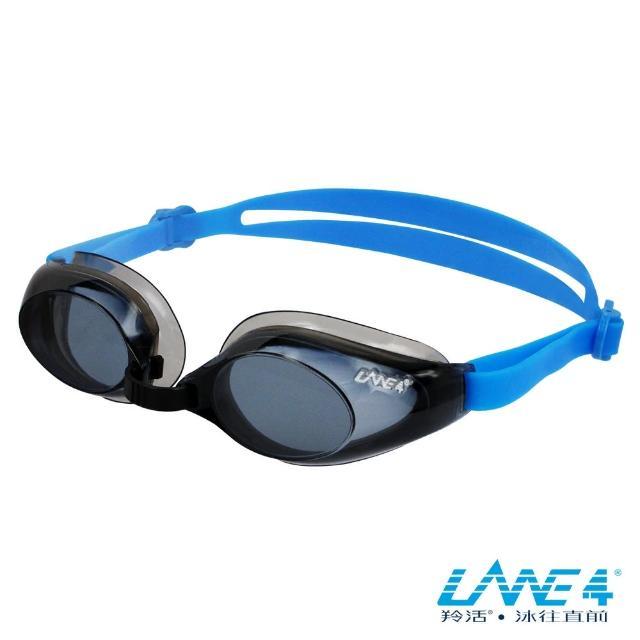 【LANE4羚活】成人防霧泳鏡(A360)