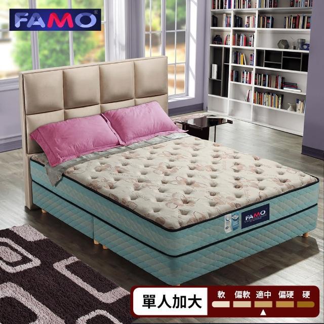 【法國FAMO】二線CF系列 獨立筒床墊-單人3.5尺(手染涼感紗+Coolfoam記憶膠麵包床)