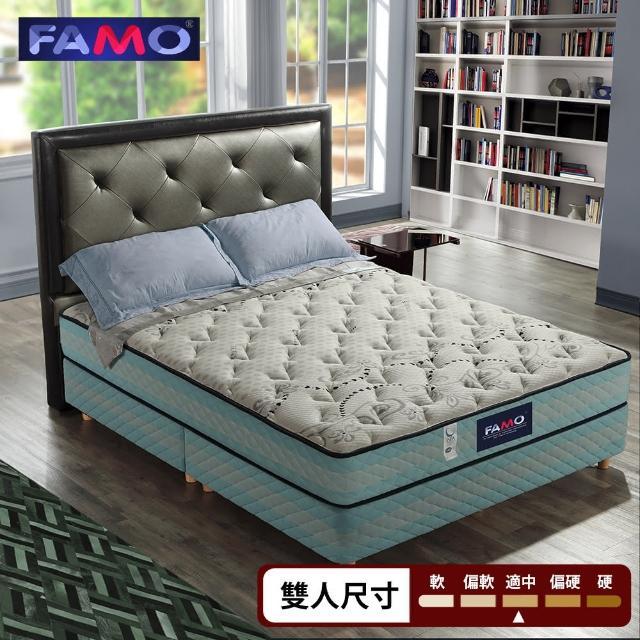 【法國FAMO】二線雲柔 獨立筒床墊-雙人5尺(天絲+針織+乳膠+蠶絲麵包床)