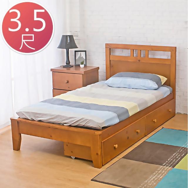 【Bernice】雀莉3.5尺實木單人床架(抽屜型)