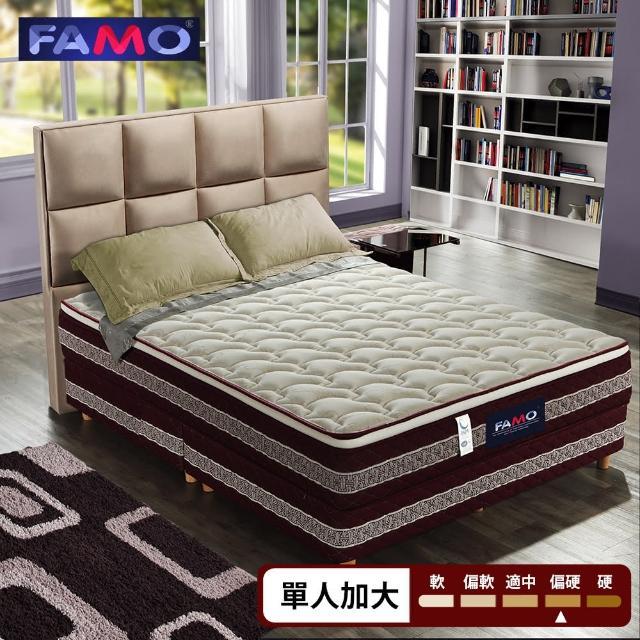 【法國FAMO】三線加高寶背 硬式床墊-單人3.5尺(針織布+三段式麵包床)