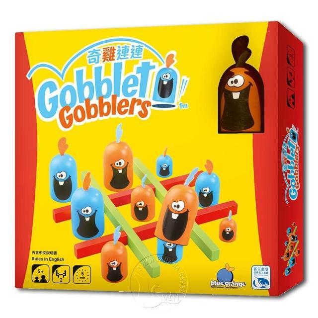 【新天鵝堡桌遊】奇雞連連 Gobblet Gobblers(全家一起來)