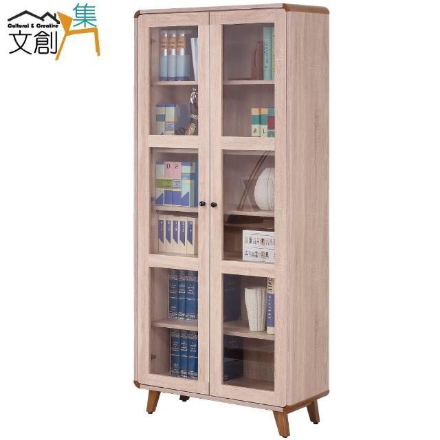 【文創集】麥味登  橡木紋2.7尺二門書櫃-收納櫃(開放式層格)