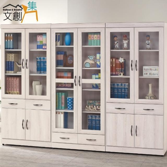 【文創集】凱柏  時尚8尺栓木紋書櫃-收納櫃組合