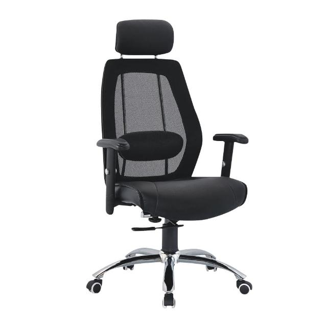 【Bernice】瑞格人體工學電腦辦公椅(黑色)