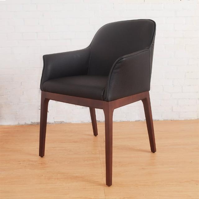 【Bernice】德爾實木餐椅(二入組合)