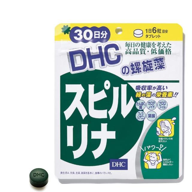 【DHC】螺旋藻