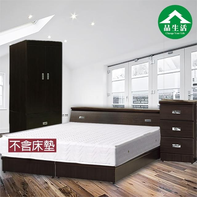 【品生活】經典優質四件式房間組2色可選-單人加大3.5尺(床頭+床底+衣櫥+床頭櫃 不含床墊-6分板)