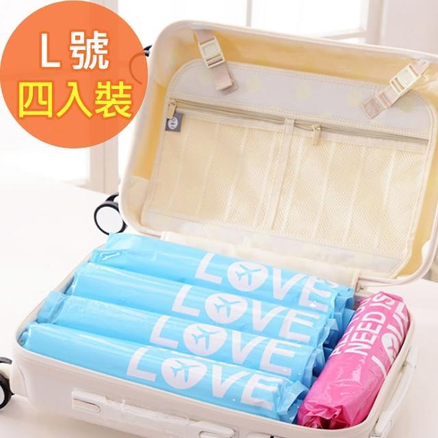 【JIDA】NACAI旅行手捲壓縮袋 L號 4入裝(50x70cm)