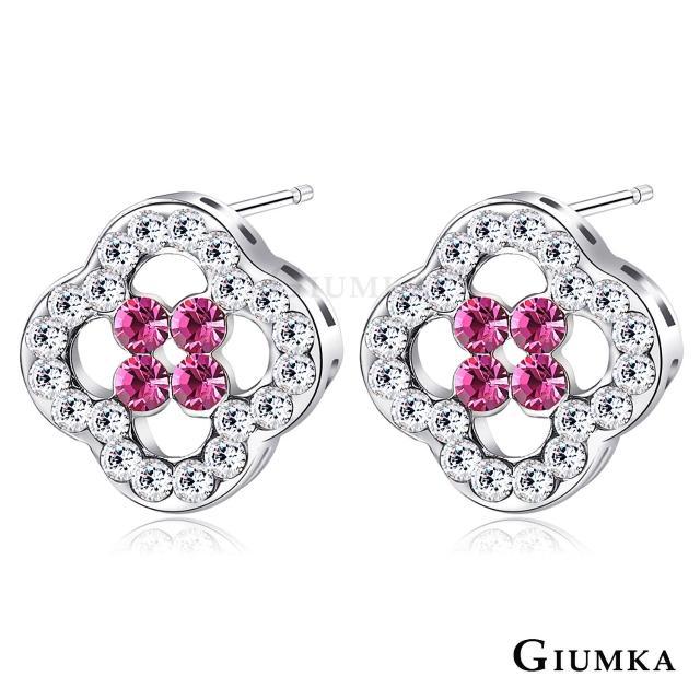 【GIUMKA】12H速達  幸福小花耳釘耳環 精鍍正白K  名媛淑女款 MF04082-3(桃紅水晶)