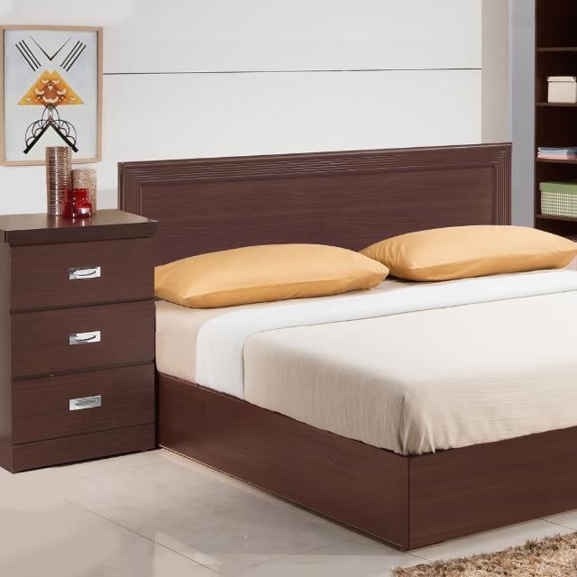 【樂和居】畢斯特三件式3.5尺單人房間組2色可選(床片+床底+床墊)