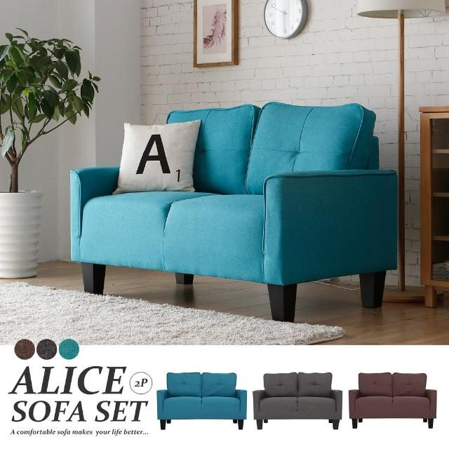 【H&D】朵拉簡約舒適雙人沙發(3色可選 二人座)