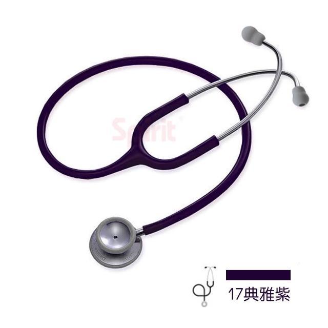 【spirit】豪華主治不鏽鋼雙面聽診器-典雅紫-CK-S601PF-17