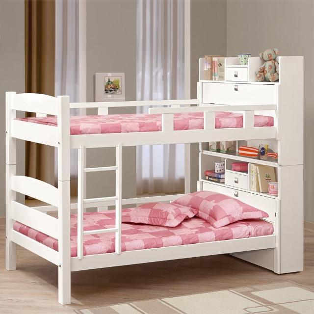 【Bernice】潔妮3.7尺白色書櫃型雙層床架