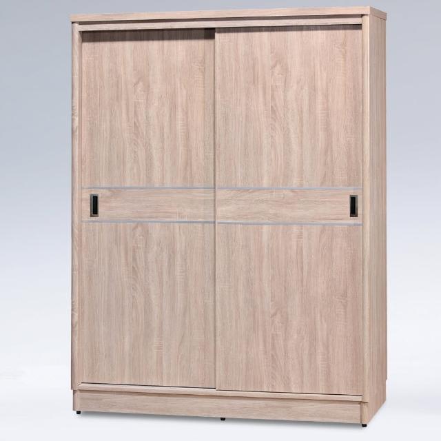【Homelike】布爾5x7滑門附鏡衣櫥(三色可選)