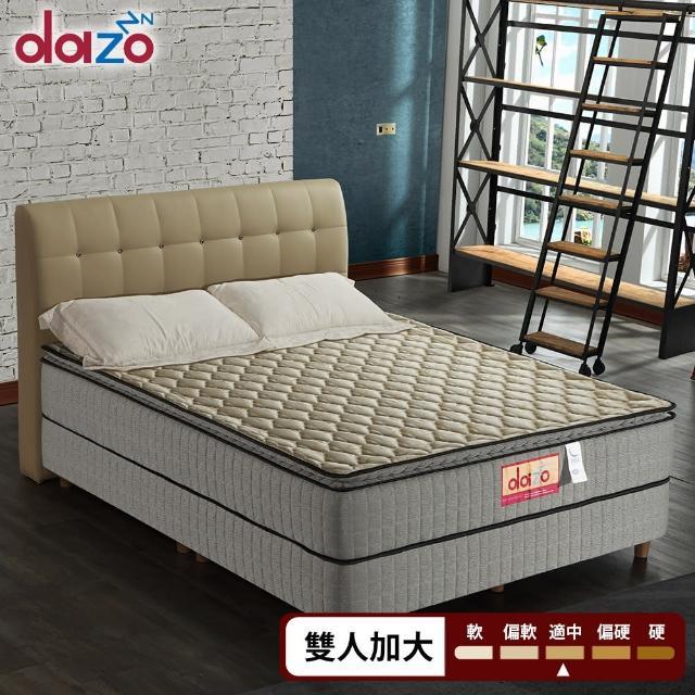 【Dazo得舒】三線防蹣抗菌機能獨立筒床墊-雙人加大6尺(多支點系列)