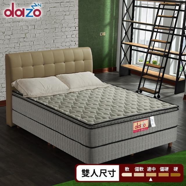 【Dazo得舒】三線3M防潑水高蓬度機能獨立筒床墊-雙人5尺(多支點系列)