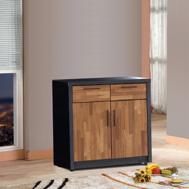 【樂和居】楓尚2.7尺雙色碗盤櫃-收納櫃(下座)