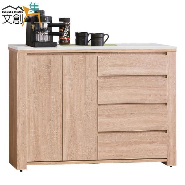 【文創集】珊朵 時尚木紋4尺雲紋石面餐櫃-收納櫃