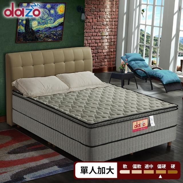 【Dazo得舒】三線防蹣抗菌健康護背床墊-單人3.5尺(蓆面+布面冬夏兩用系列)