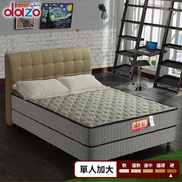 【Dazo得舒】3M防潑水高蓬度健康護背床墊-單人3.5尺(蓆面+布面冬夏兩用系列)