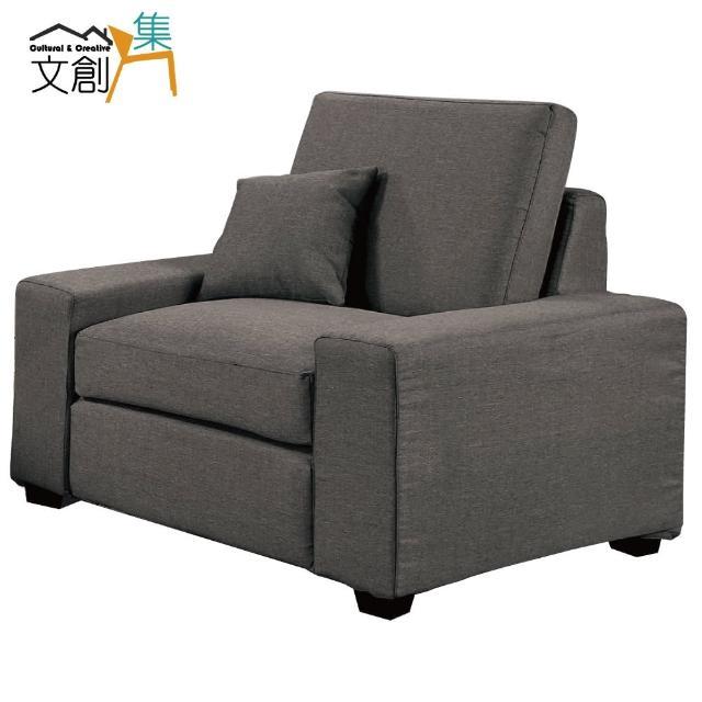 【文創集】迪克  時尚灰絲絨布單人座沙發