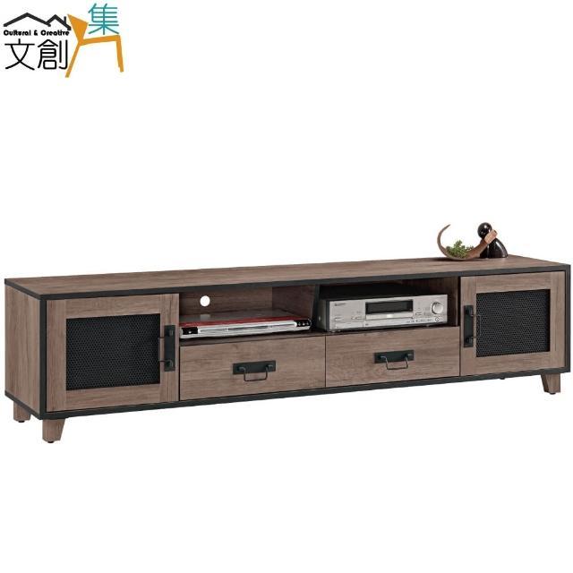 【文創集】凱艾羅    時尚6尺木紋二抽電視櫃-視聽櫃