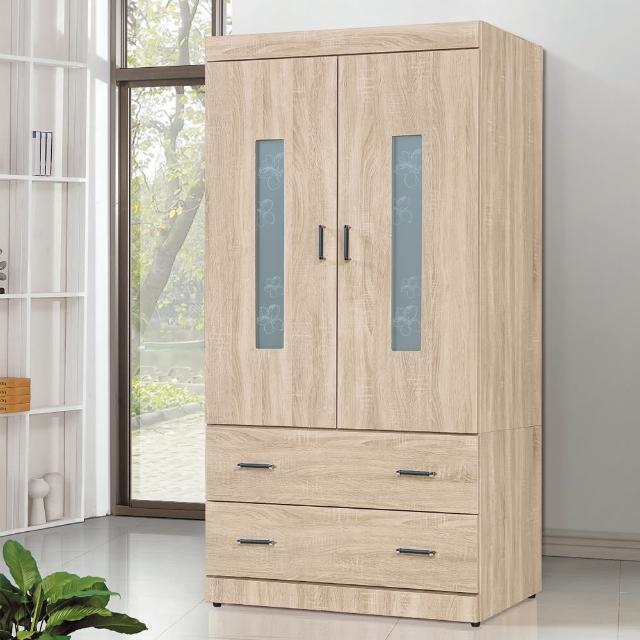 【時尚屋】印花原切橡木3x6尺衣櫥 5U7-176-36(免運費 臥室 衣櫥)