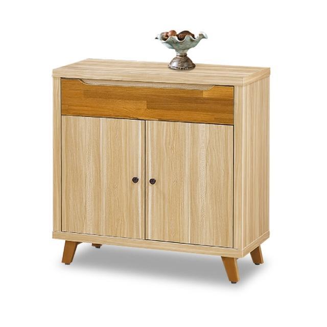 【時尚屋】瑪莎栓木色2.7尺收納餐櫃 5U7-358-538(免運費 餐櫃)