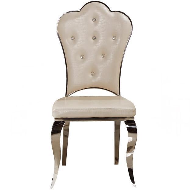 【AT HOME】法式典雅餐椅
